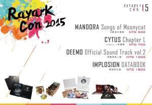 RayarkCON2015