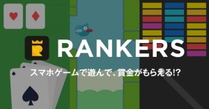 160229−009−RANKERS